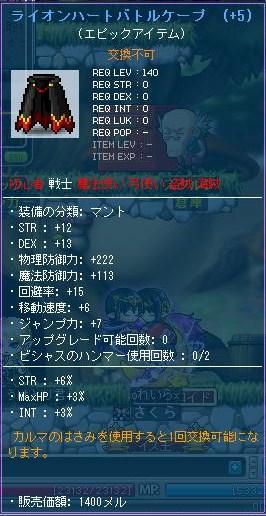 Maple121102_223000.jpg