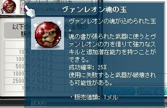 Maple121211_215617.jpg