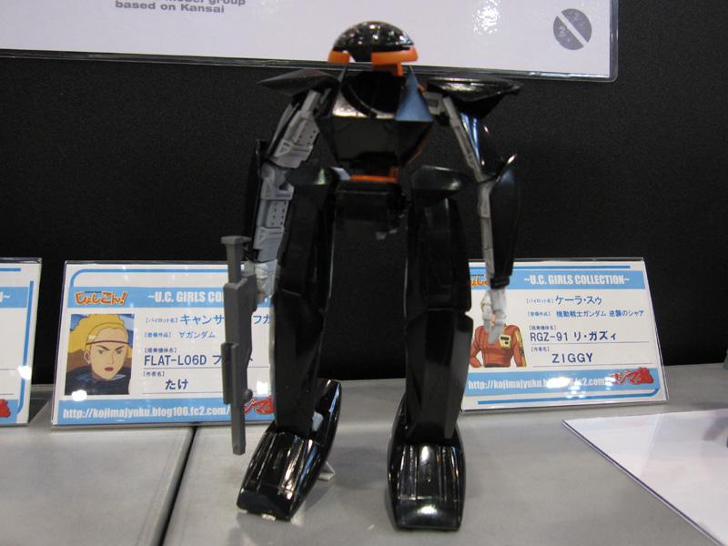 静岡HS合同展示会_コジマ塾_11_フラット