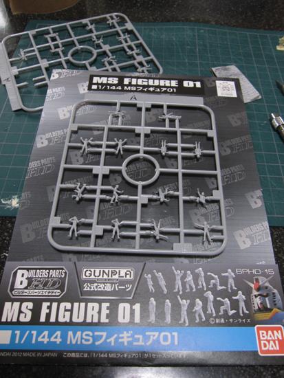 Gundam_Scene_00_MS_Figure01.jpg