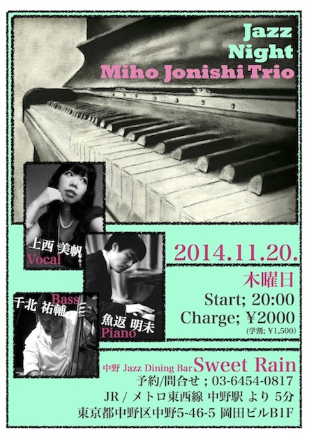 20141120@Sweet Rain-2