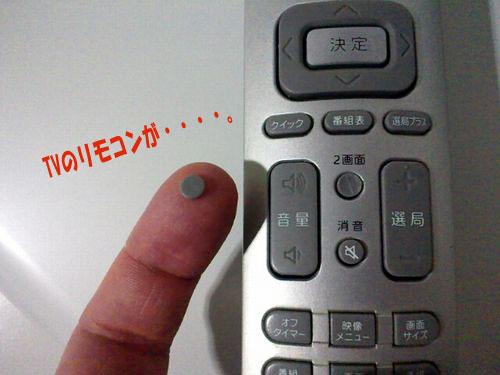 2012-0316-214250178.jpg