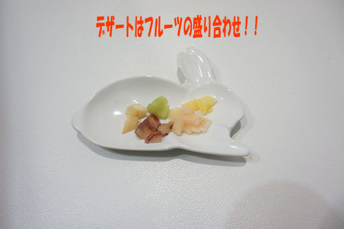 DSC01025.jpg