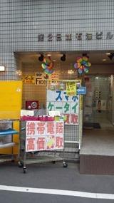 mobairuheddo_akiba