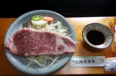 youganonsen_sute-ki