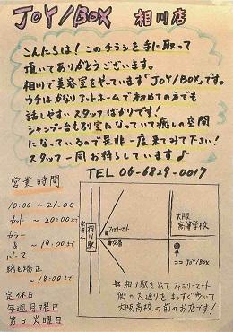 94C1D69B-ED5B-47F2-99CB-46DC4368BDD5.jpg