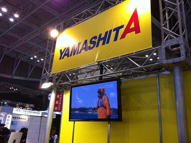 ヤマシタブース