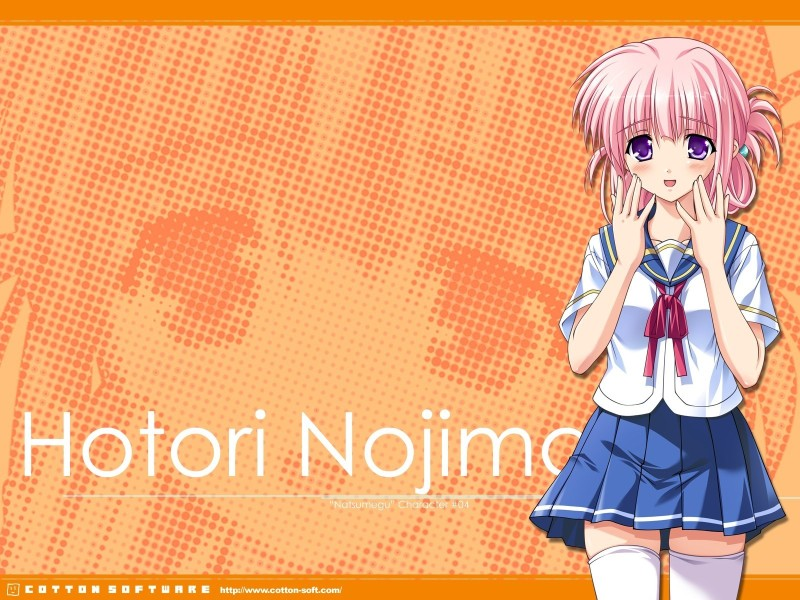 1032_0069_NatsuMegu.jpg