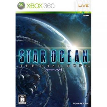 starocean44444.jpg