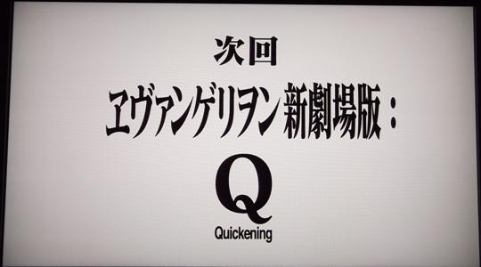 q10.jpg