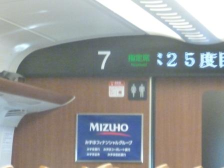 201201osaka029.jpg