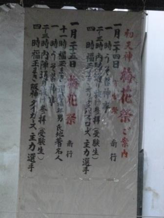 201201osaka057.jpg