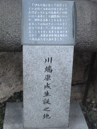 201201osaka086.jpg