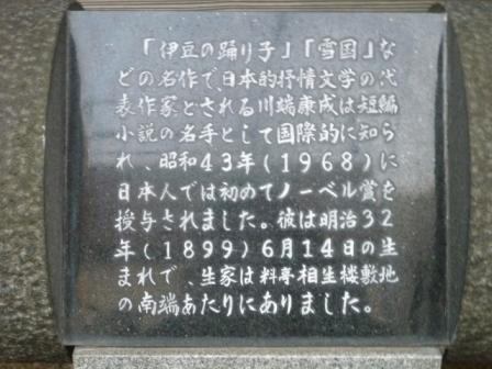 201201osaka087.jpg