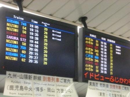 201201osaka096.jpg
