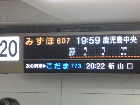 201201osaka098.jpg