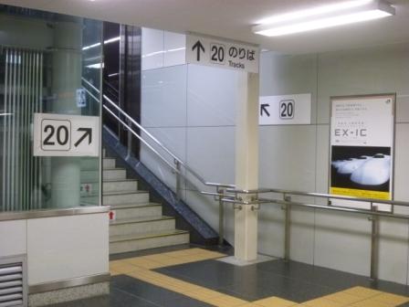 201201osaka101.jpg