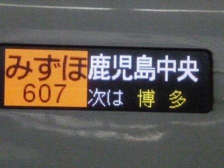 201201osaka118.jpg