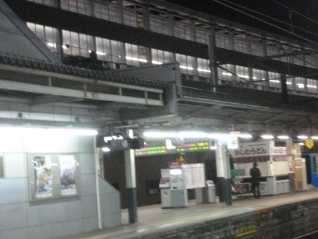 201201osaka121.jpg