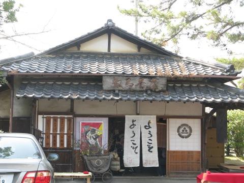 2013伊賀 050