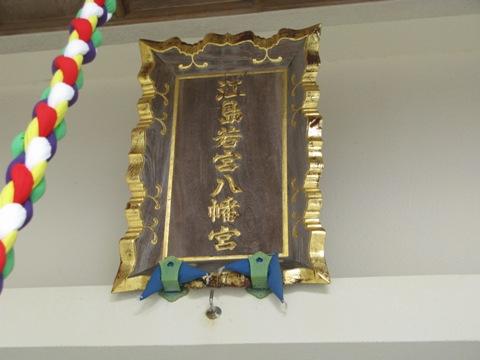 寝釈迦祭り 059