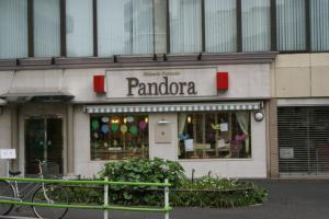 パンドラ閉店2