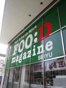 foodmagazine1.jpg
