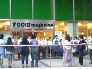 foodmagazine3.jpg