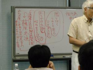 sanspo_kogi1.jpg