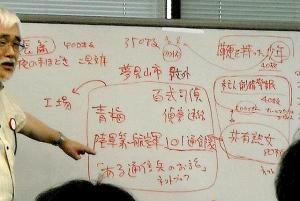 sansupo_kogi4.jpg