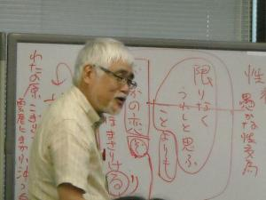 sansupo_kogi.jpg