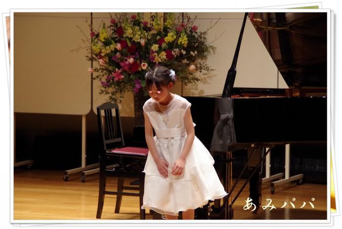 pianoja (5)