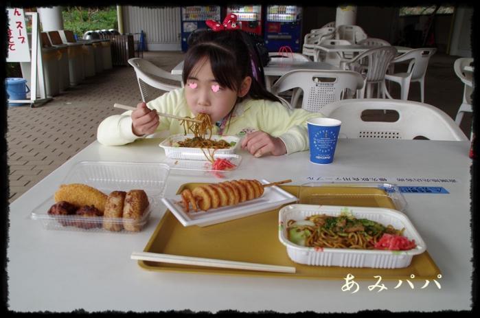 千葉動物園 (30)