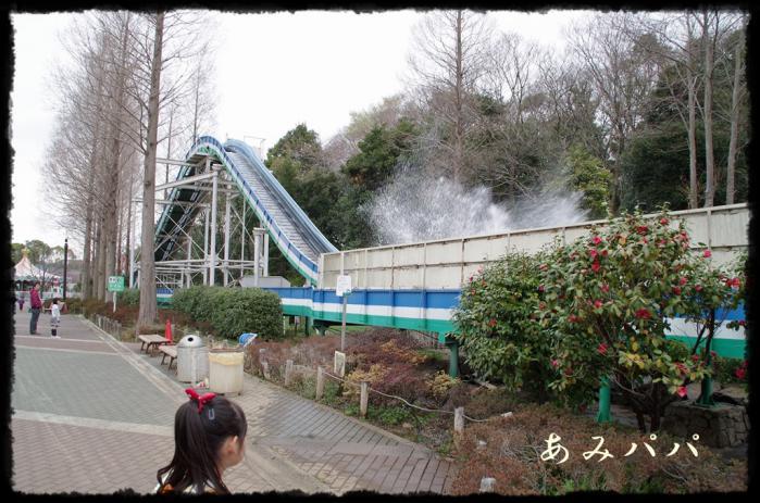 千葉動物園 (31)