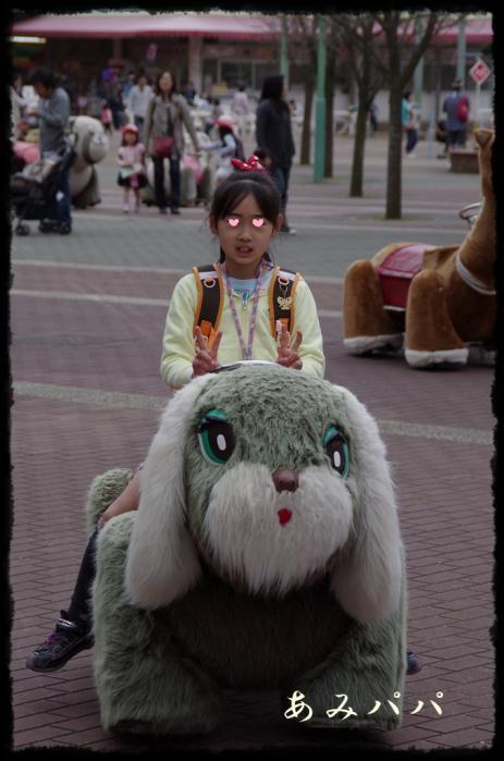 千葉動物園 (34)