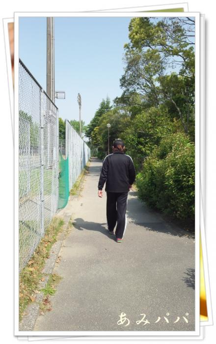 散歩 (1)