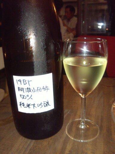 秘蔵19BY純米大吟醸
