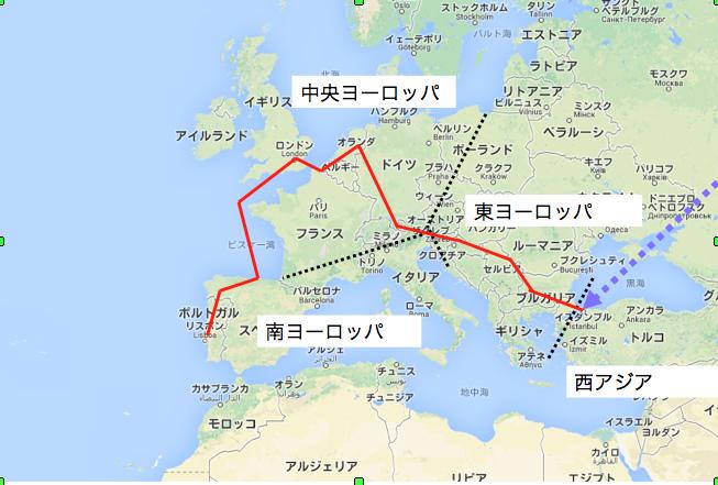 ヨーロッパを走って】中央ヨーロ...