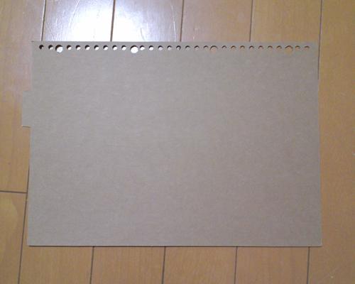 2012080801.jpg