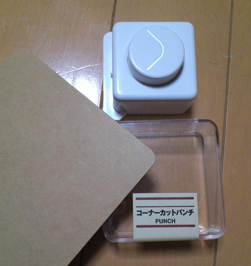 2012080806.jpg