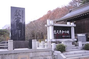 護国神社2_R