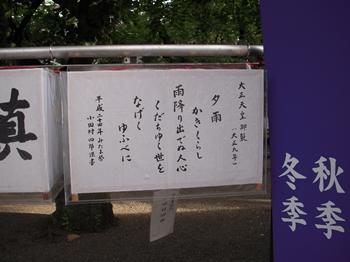 小田村四郎