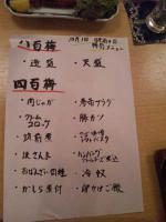 20121001_SBSH_0002.jpg
