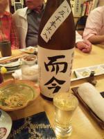 20121001_SBSH_0006.jpg