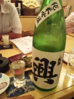 20121001_SBSH_0009.jpg