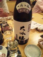 20121001_SBSH_0012.jpg