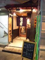 20121002_SBSH_0002.jpg