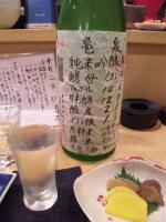 20121002_SBSH_0010.jpg