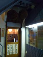 20121002_SBSH_0013.jpg