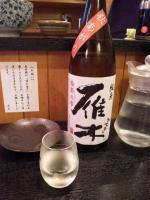 20121002_SBSH_0015.jpg